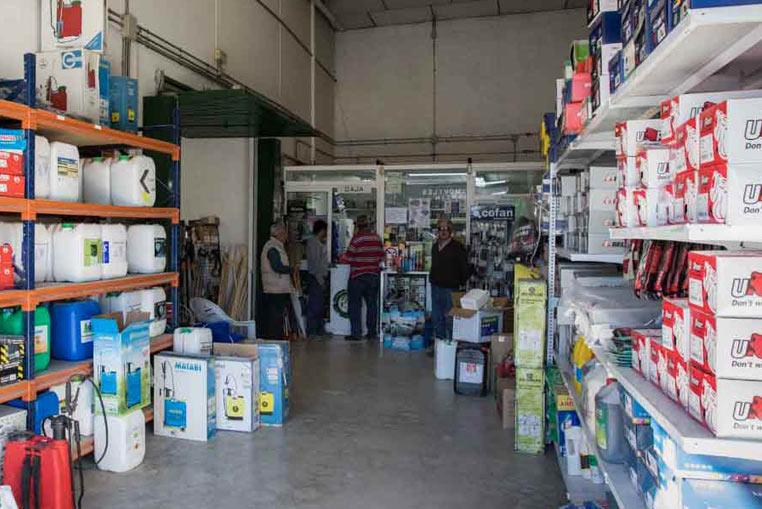 Gestión de suministros (Tienda) ERP  Hortofrutícola