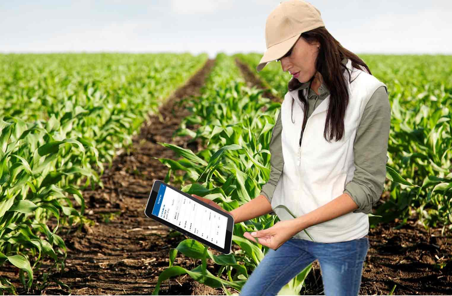 app-gestion-de-cultivos-cambios2